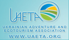Ukrainian Adventure and Ecological Tourism Association