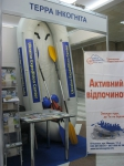 """""""Terra Incognita"""" Travel Agency at """"Kyiv Oblast for Tourists-2012"""" Exhibition"""